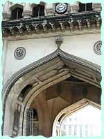 charminar-2 (April 2007).jpg